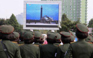 Βορειοκορεάτες παρακολουθούν σε γιγαντοοθόνη την εκτόξευση του βαλλιστικού πυραύλου που πέρασε πάνω από την Ιαπωνία την περασμένη Τρίτη.