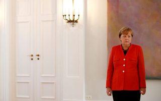 Πόσο μακριά είναι διατεθειμένη να κινηθεί η καγκελάριος Αγκελα Μέρκελ προς την κατεύθυνση του Εμανουέλ Μακρόν ως προς τη διακυβέρνηση της Ευρωζώνης;