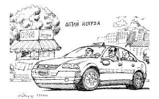 skitso-toy-andrea-petroylaki-30-09-170