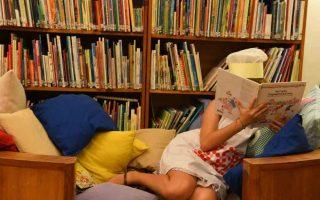 Search Παιδική βιβλιοθήκη Κηφισιάς. (Φωτογραφία: Dimitris Lazos)