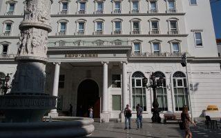Πριν από μόλις δύο χρόνια χτίστηκε το υπερπολυτελές επταώροφο κομματικό παλάτι του VMRO DPMNE.