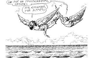 skitso-toy-andrea-petroylaki-01-10-170