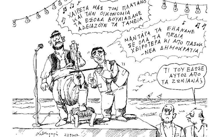 skitso-toy-andrea-petroylaki-24-09-17-2210597