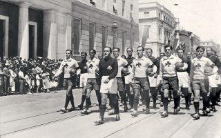 Οι παίκτες του Παναθηναϊκού παρελαύνουν έξω από την Τράπεζα της Ελλάδος, τη δεκαετία του 1930.