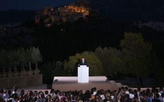 Το όραμα του Εμανουέλ Μακρόν έχει να κάνει με την ευρωπαϊκή αλληλεγγύη, τη δημοκρατικότερη διακυβέρνηση της Ευρώπης και ειδικότερα της Ευρωζώνης.