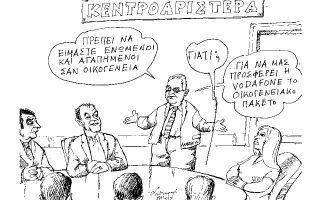skitso-toy-andrea-petroylaki-23-09-170