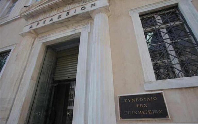 Πειθαρχική ποινή ΣτΕ σε δικαστή για κωλυσιεργία
