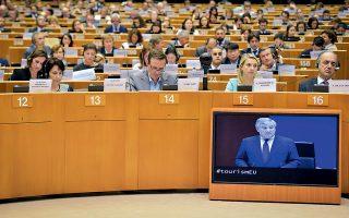 Φωτογραφία: © European Parliament