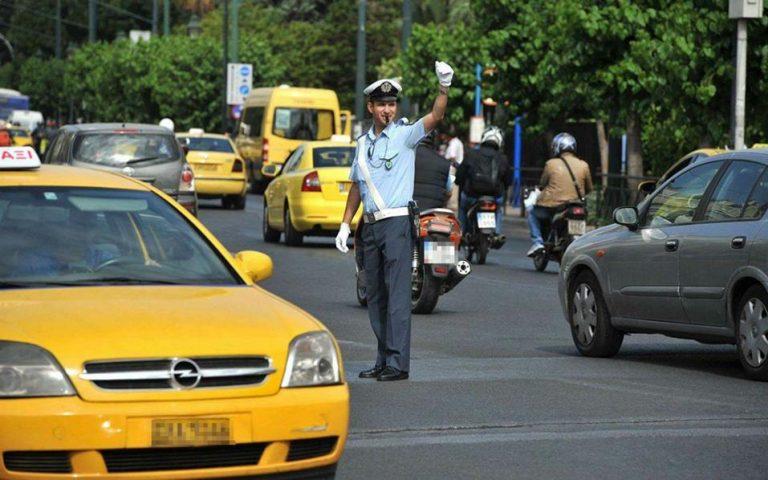 Κυκλοφοριακές ρυθμίσεις στο κέντρο της Αθήνας για την επίσκεψη Μακρόν
