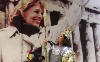 Η σοπράνο Τζούλια Σουγλάκου ως Βρουγχίλδη στο «Λυκόφως των χρεών», που παρουσιάζει η Εθνική Λυρική Σκηνή (από 6/10).