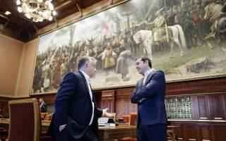Στιγμιότυπο από την συνάντηση του Τσίπρα με τον πρωθυπουργό της Ουγγαρίας Ορμπαν