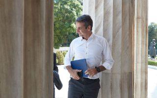 Ο κ. Μητσοτάκης θα συνεχίσει να είναι κινητικός – στρατηγική από την οποία θεωρεί ότι κερδίζει, καθώς βγαίνει ο ίδιος μπροστά ως το ισχυρό «χαρτί» της Ν.Δ.
