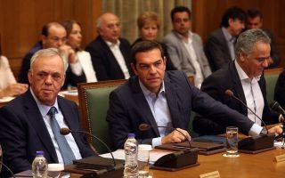 Την ενεργοποίηση όλων και την εντατικοποίηση της προσπάθειας για να κλείσει η τρίτη αξιολόγηση ζήτησε ο κ. Τσίπρας στο τελευταίο υπουργικό συμβούλιο.