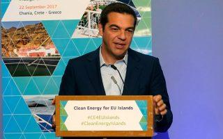 tsipras-proteraiotita-o-makroprothesmos-energeiakos-programmatismos0