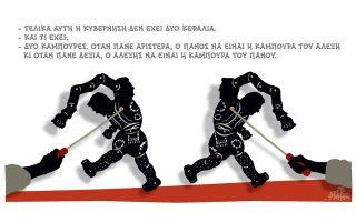 skitso-toy-dimitri-chantzopoyloy-28-09-170