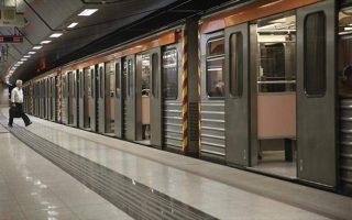 choris-metro-tin-pempti-i-athina0