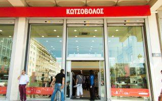 Η «Κωτσόβολος» συνεχίζει τις επενδύσεις σε νέα καταστήματα και ανακαινίσεις υφισταμένων, καθώς για τέταρτη συνεχή χρονιά η εταιρεία καταγράφει κέρδη.