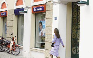 i-eurobank-poylise-kokkina-daneia-1-5-dis-eyro-stin-intrum