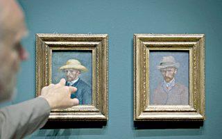 Η καινοτόμος συσκευή μπορεί να μετατρέψει κάθε σκαρίφημά σας σε μια σύγχρονη εκδοχή έργων του μεγάλου Ολλανδού ζωγράφου και άλλων διασήμων καλλιτεχνών του 19ου και του 20ού αιώνα.