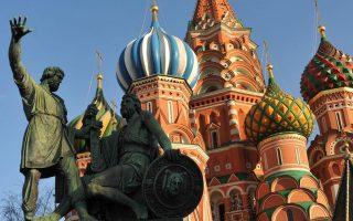 Ο πλούτος των Ρώσων που βρίσκεται εκτός Ρωσίας ανερχόταν περίπου στο 60% του ρωσικού ΑΕΠ το 2015 και η απουσία του από την εγχώρια οικονομία συντελεί στη διεύρυνση της ανισότητας.