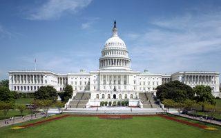 To Κογκρέσο ανθίσταται στην προσπάθεια να αφαιρεθούν οι δικλίδες που εφαρμόστηκαν μετά τη χρηματοπιστωτική κρίση.