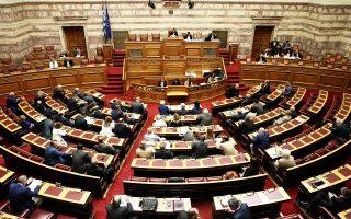 Η συζήτηση του νομοσχεδίου στην ολομέλεια πρόκειται να αρχίσει το μεσημέρι της Δευτέρας και αναμένεται να διεξαχθεί με τη συμμετοχή των πολιτικών αρχηγών.