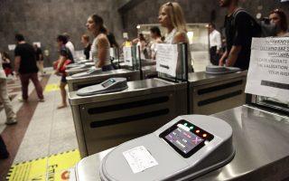Την κατάργηση των χάρτινων εισιτηρίων προγραμματίζει ο ΟΑΣΑ, με τον μηχανισμό ωστόσο να μην εμφανίζεται έτοιμος για τα e-εισιτήρια.