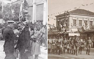Aριστερά, στιγμιότυπο από την παρασημοφόρηση του Γάλλου προξένου στον Βόλο, τον Ιούνιο του 1917, μπροστά από το παλιό δημαρχείο της πόλης. Δεξιά, εικόνα από τη γαλλική εθνική εορτή της 14ης Ιουλίου στην πόλη του Βόλου.