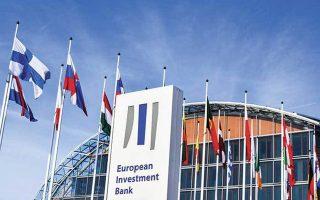Το EIF αποτελεί τον βραχίονα της ΕΤΕπ για τη στήριξη των μικρομεσαίων επιχειρήσεων και έχει αναλάβει τον ρόλο του διαχειριστή στο νέο υπερταμείο, κάτω από το οποίο θα λειτουργούν υποταμεία.