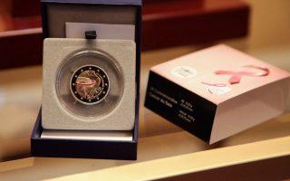 To συλλεκτικό νόμισμα των δύο ευρώ, που απεικονίζει την κοπέλα με τη ροζ κορδέλα στο στήθος.