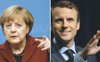Το κλίμα μεταξύ της κυρίας Μέρκελ και του κυρίου Μακρόν είναι καλό. Πλην όμως, η Γερμανία και η Γαλλία δεν έχουν ακόμα υιοθετήσει κοινή στάση για τη δημιουργία ευρωπαϊκού κορβανά.
