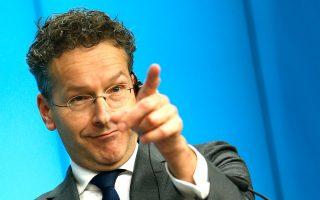 Πιθανοί υποψήφιοι για τη διαδοχή του Γ. Ντάισελμπλουμ είναι ο Γάλλος υπουργός Οικονομικών Μπρινό Λε Μερ, ο Πορτογάλος Μάριο Σεντένο,  ο Ισπανός Λουίς ντε Γκίντος, ο Σλοβάκος Πίτερ Καζιμίρ, ο υπουργός Οικονομικών του Λουξεμβούργου Πιερ Γκραμέγκνα και εσχάτως ο Αυστριακός υπουργός Οικονομικών Χανς Γεργκ Σέλινγκ.