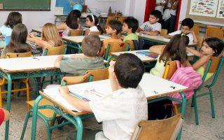 Στην Πρώτη και Δευτέρα τάξη του δημοτικού σχολείου, οι μαθητές δεν έχουν κανενός είδους βαθμολόγηση.