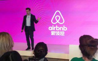 Ο συνιδρυτής της Airbnb και διευθύνων σύμβουλος της εταιρείας, Μπράιαν Τσέσκι, μιλάει στη Σαγκάη.