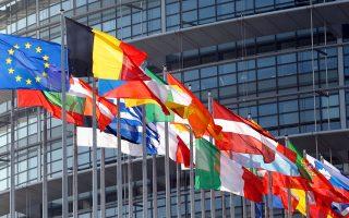 Η Κομισιόν προτείνει ότι το Ευρωπαϊκό Σύστημα Ασφάλισης Καταθέσεων θα παρεμβαίνει μόνον όταν τα σχετικά εθνικά συστήματα έχουν εξαντλήσει τους πόρους τους για να αποζημιώσουν τους καταθέτες.