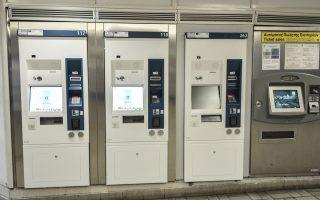 Δεν υπάρχει δυνατότητα έκδοσης μεμονωμένου ηλεκτρονικού εισιτηρίου, ενώ παραμένει άγνωστο εάν θα υπάρξει στο μέλλον.