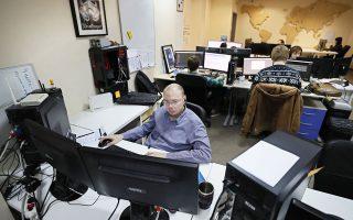 Υπάλληλοι της ρωσικής εταιρείας ασφάλειας λογισμικού Group-IB Global Cyber Security στα γραφεία τους στη Μόσχα.