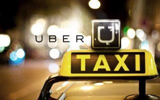i-uber-prosfeygei-kata-tis-afairesis-tis-adeias-tis-sto-londino-2213533