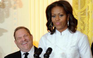 Τον αποτροπιασμό της εξέφρασε η Μισέλ Ομπάμα για το θέμα της σεξουαλικής παρενόχλησης από τον Ουάινσταϊν.
