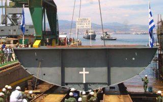 Η κατάθεση της αίτησης αναμένεται να πυροδοτήσει νομικές ενέργειες των μετόχων των ναυπηγείων.