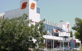 Σήμερα το δίκτυο της «Σκλαβενίτης» αριθμεί 520 καταστήματα  και απασχολεί πάνω από 25.000 εργαζομένους.