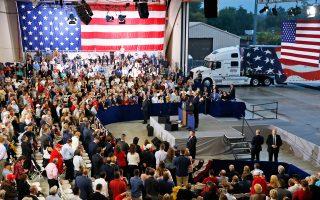 Στο αεροδρόμιο του Χάρισμπεργκ στην Πενσιλβάνια μίλησε την Τετάρτη ο πρόεδρος Τραμπ.