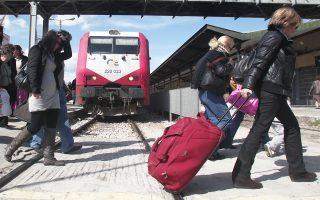 Η θυγατρική του ΟΣΕ θα αναπτύξει τα εμπορικά κέντρα στους σιδηροδρομικούς σταθμούς του Πειραιά και της Θεσσαλονίκης.