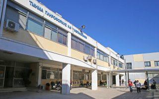 Καθηγητές του Τμήματος Πληροφορικής και Τηλεπικοινωνιών του ΕΚΠΑ ανέφεραν ότι στην κατάληψη μετέχουν ελάχιστοι φοιτητές του τμήματος.