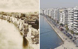 Αριστερά, το φωτογραφικό ντοκουμέντο που τάραξε τη φθινοπωρινή μελαγχολία της πόλης και, δεξιά, η Θεσσαλονίκη όπως είναι σήμερα.
