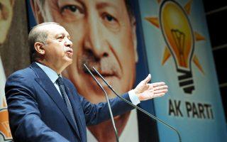 Ο Ταγίπ Ερντογάν σε χθεσινή σύσκεψη στελεχών του κυβερνώντος Κόμματος Δικαιοσύνης και Ανάπτυξης (ΑΚΡ), στην Αγκυρα.