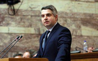 Ο Οδυσσέας Κωνσταντινόπουλος απέσυρε την υποψηφιότητά του για ιατρικούς λόγους.