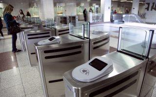 Η εφαρμογή του νέου συστήματος ηλεκτρονικών εισιτηρίων στις συγκοινωνίες προχωρά με εμπόδια.