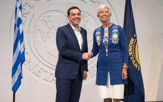 tsipras-amp-8211-lagkarnt-koini-grammi-gia-egkairi-oloklirosi-tis-axiologisis0