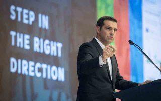 al-tsipras-teleytaia-chronia-tis-choras-ypo-kathestos-mnimonioy-to-2017-2212481